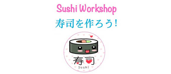 Sushi Workshop @ The Arts Center For All