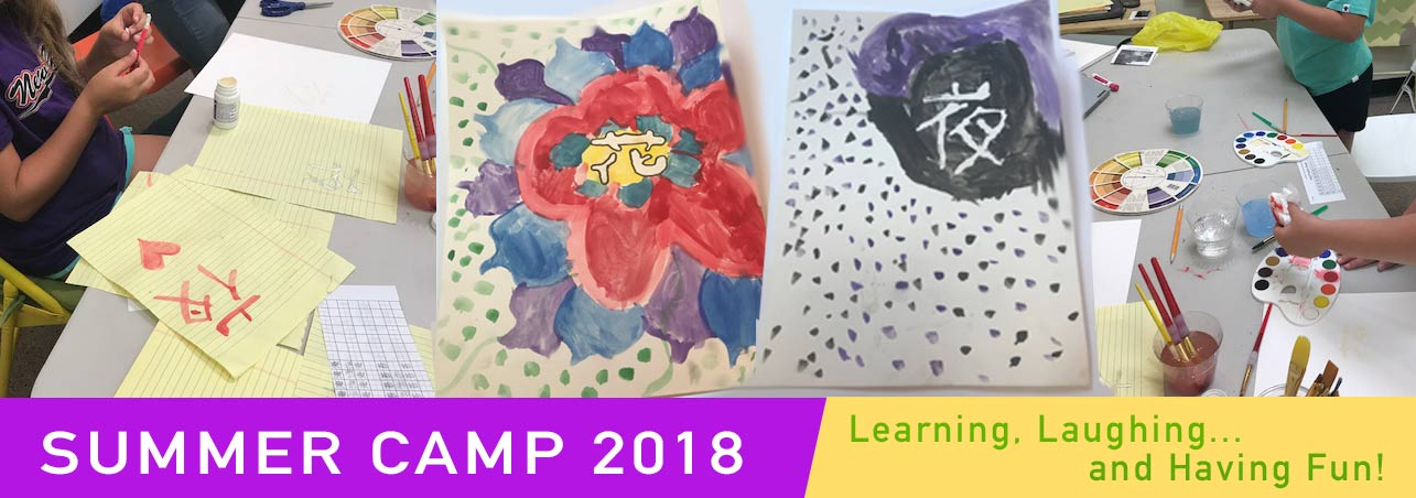 summer-camp-18-painting
